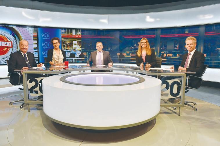 הפטריוטרים בערוץ 20. הערוץ שם דגש רב מדי על תכני אקטואליה. צילום: ערוץ 20