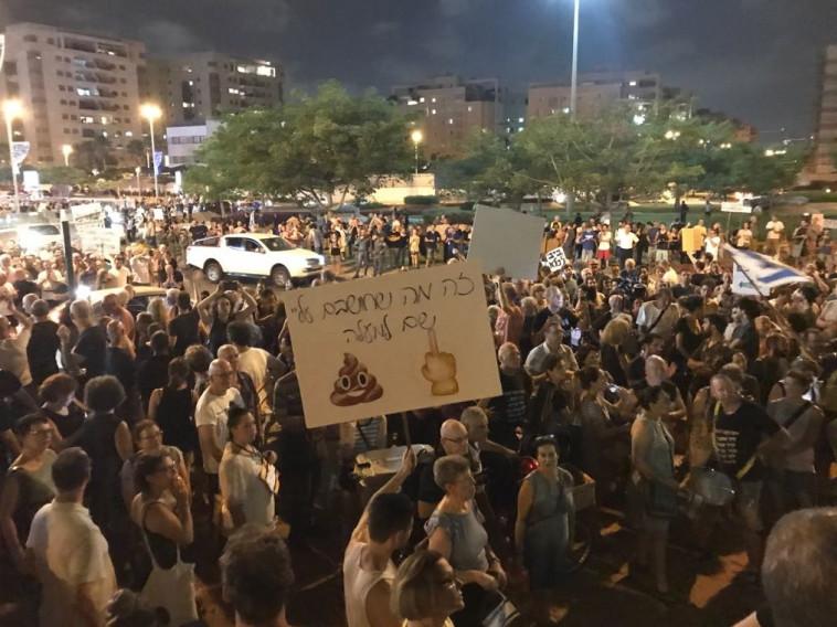 הפגנה נגד השחיתות בפתח תקווה. צילום: אבשלום ששוני