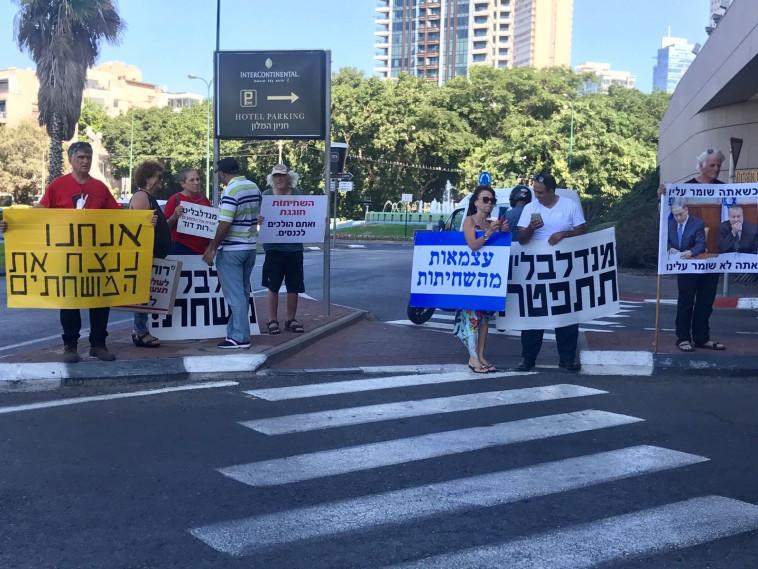 הפגנה מחוץ לכנס לשכת עורכי הדין, צילום: אבשלום ששוני
