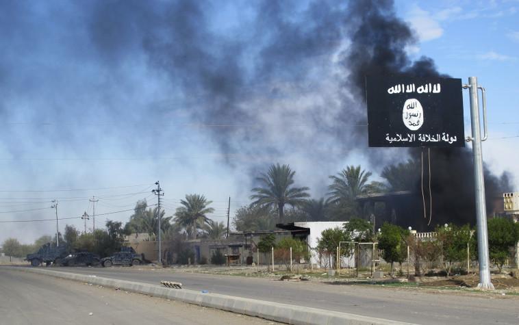 דגל דאעש. צילום: רויטרס