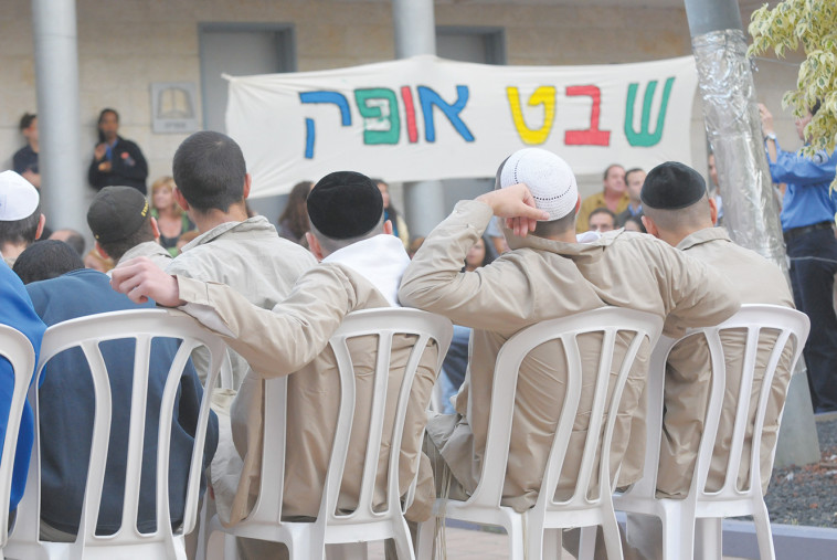 כלא הנוער אופק בשרון. צילום: ראובן קסטרו