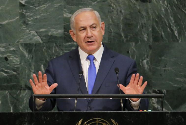 """בנימין נתניהו נואם בעצרת האו""""ם. צילום: רויטרס"""