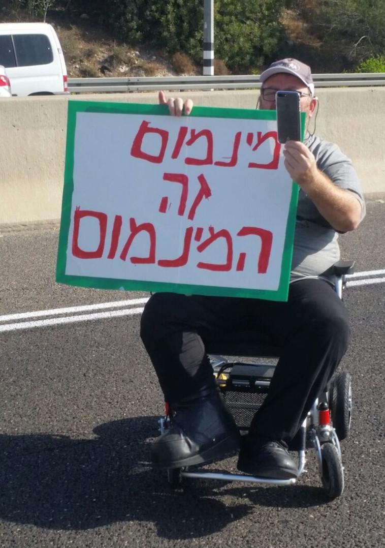 מחאת הנכים בכביש 1. צילום: אליס היימן