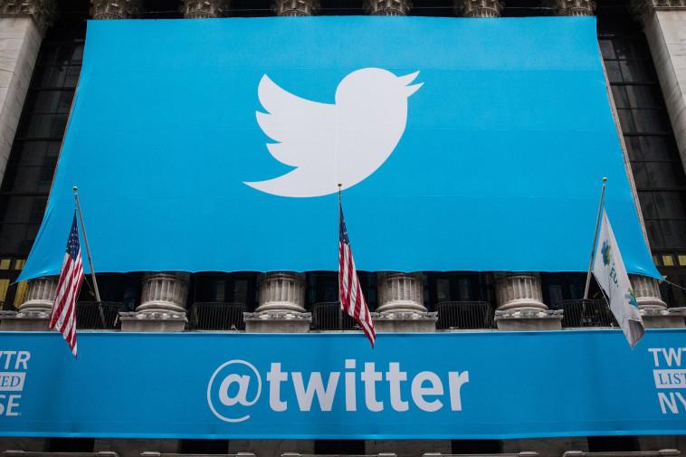 טוויטר (צילום: Getty images)