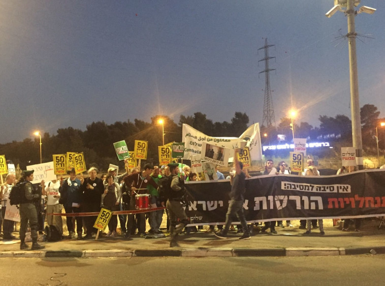 הפגנת פעילי שמאל מחוץ לאירוע. צילום: שלום עכשיו