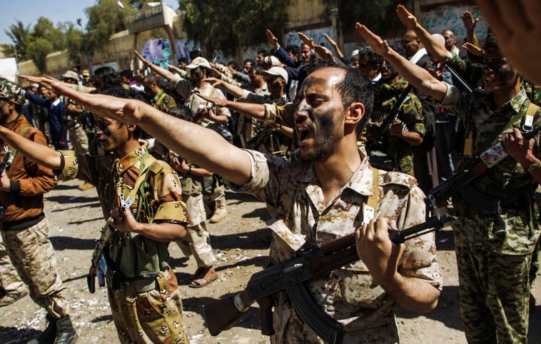 לוחמים חות'ים. צילום: AFP