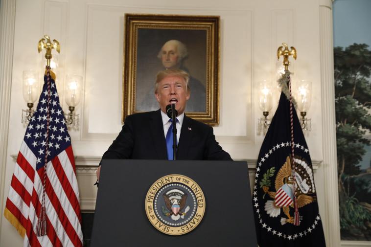 דונלד טראמפ מודיע שלא יאשרר את הסכם הגרעין. צילום: רויטרס