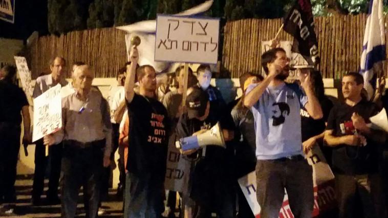 מפגינים מול ביתה של אסתר חיות (צילום: החזית לשחרור דרום תל אביב)