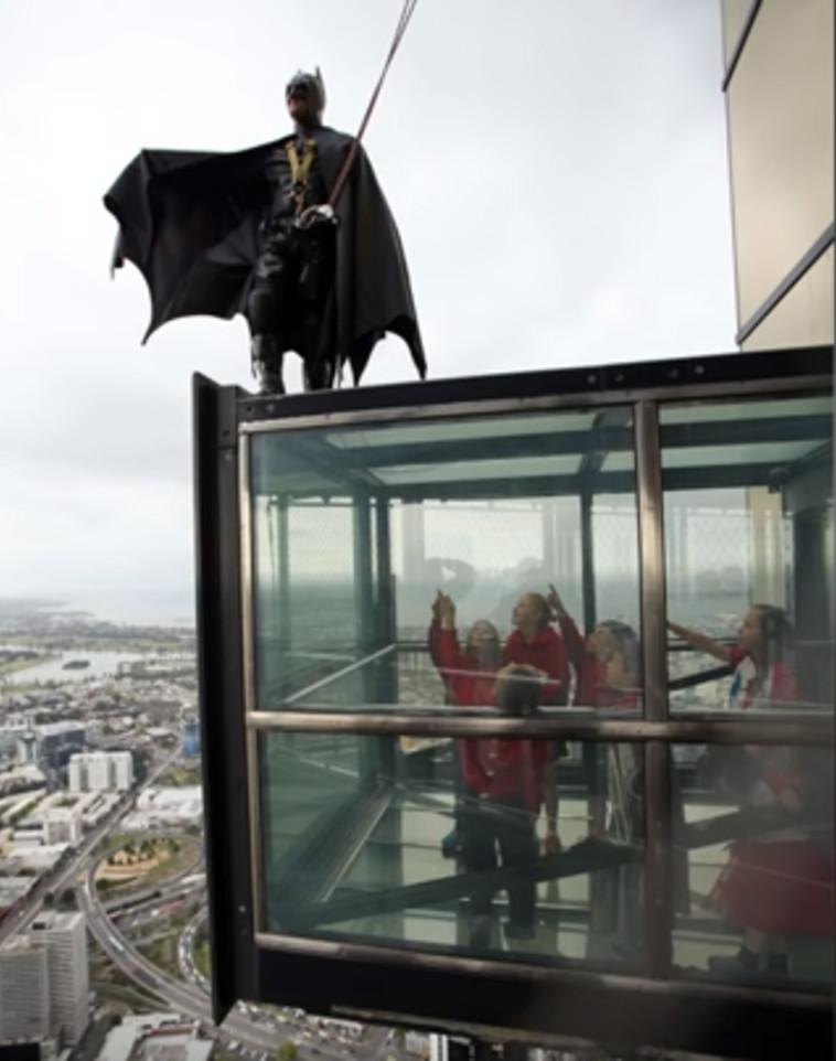 באטמן ותלמידיו. צילום: יוטיוב