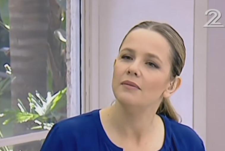 פאולה רוזנברג (צילום: צילום מסך)