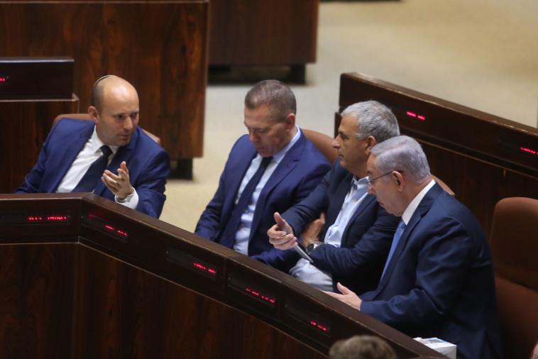 נתניהו, כחלון, ארדן ובנט במהלך הישיבה בכנסת. צילום: מרק ישראל סלם