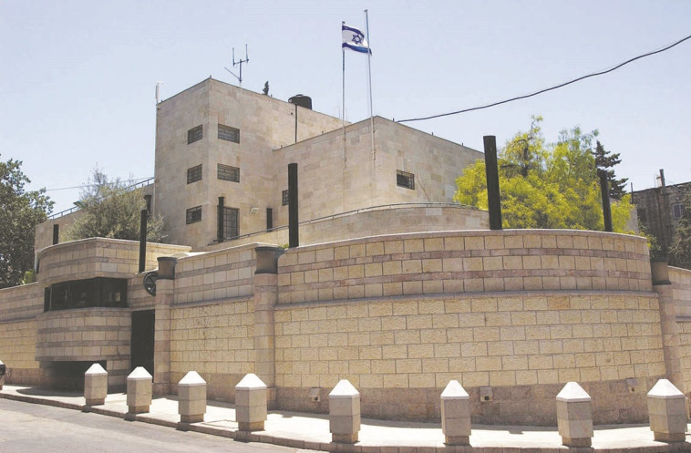מעון ראש הממשלה בירושלים. צילום: יונתן זינדל, פלאש 90