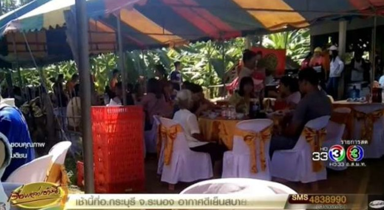 החתן ומשפחתו לא הגיעו, החתונה בוטלה. צילום מסך: באנקוק פוסט