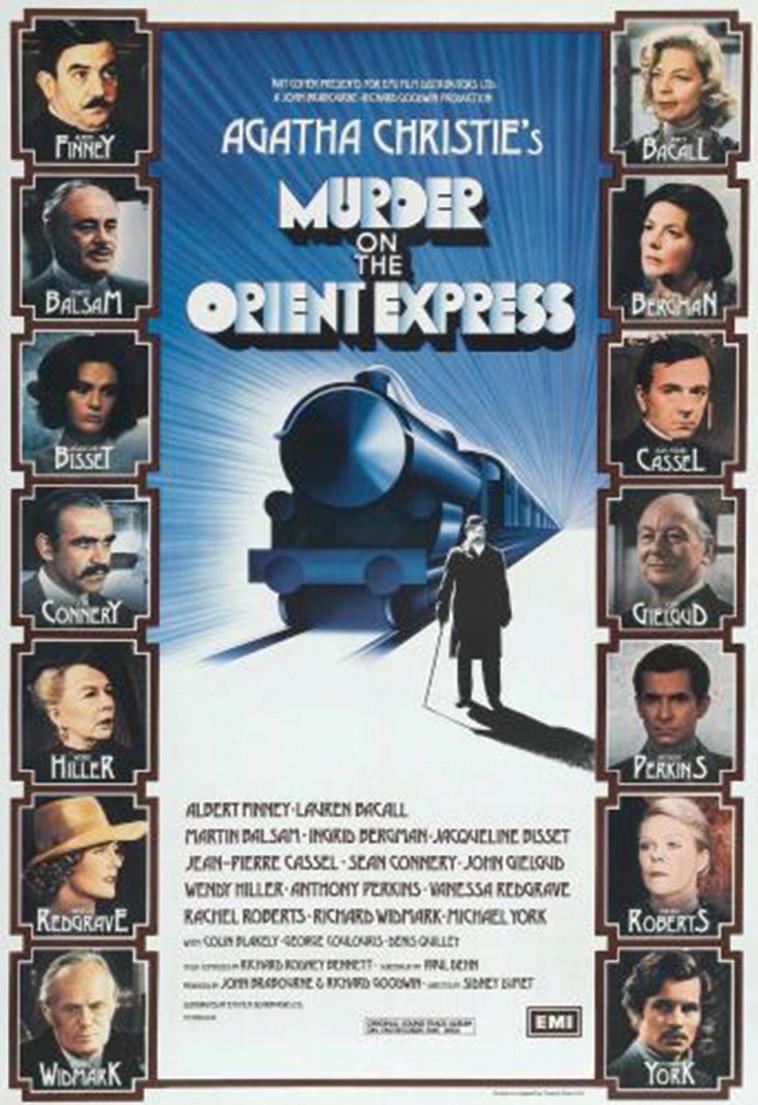 """רצח באוריינט אקספרס"", גרסת 1974. יח""צ"