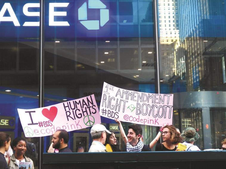 הפגנת BDS בניו יורק (צילום: Getty images)