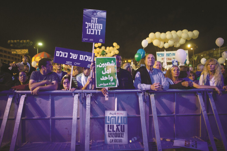 עצרת הזיכרון לרצח רבין. מרים אלסטר, פלאש 90