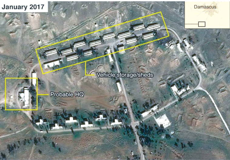 צילום לווייני של בסיס איראני שהוקם בסוריה. צילום מסך