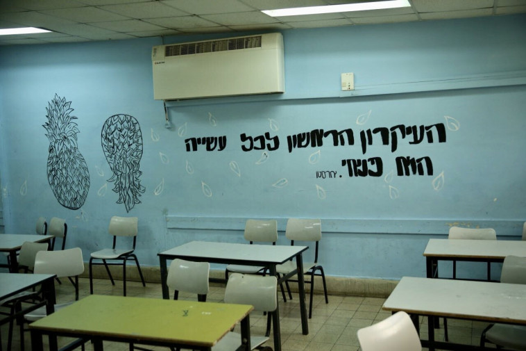 כיתה ריקה, ארכיון (צילום: אבשלום ששוני)