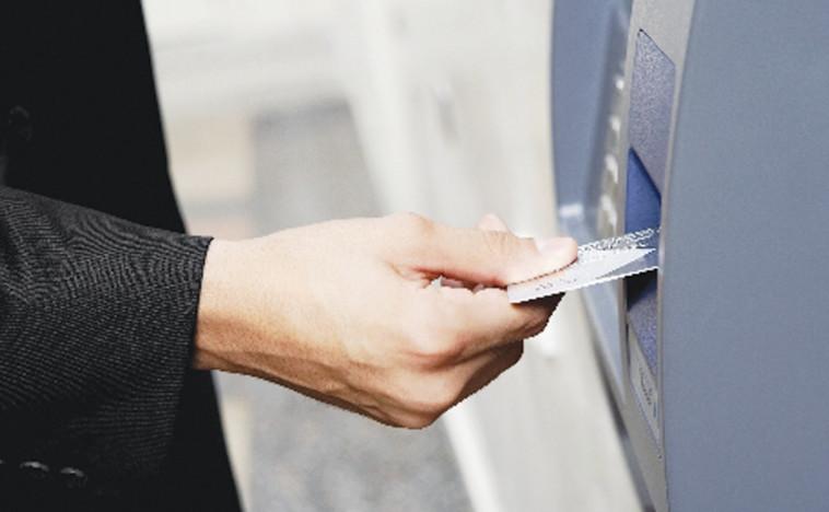 כרטיס אשראי, כספומט (צילום: אינג אימג')