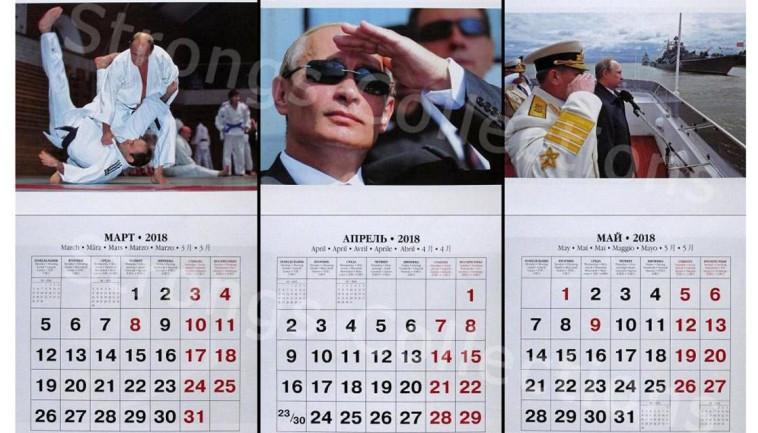 פוטין מפגין את כוחו בג'ודו, בלבישת משקפיים ובהצדעה. צילום מסך: איביי