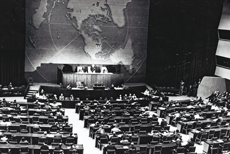 """ההצבעה ההיסטורית באו""""ם, כ""""ט בנובמבר 1947. צילום: לע""""מ"""