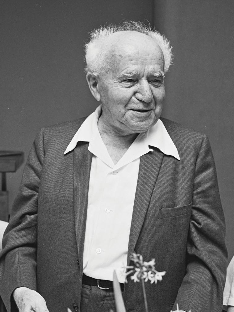 """דוד בן גוריון. צילום: פריץ כהן, לע""""מ"""