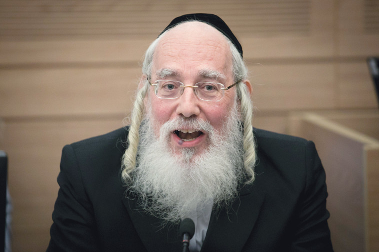 ח\'\'כ ישראל אייכלר (צילום: יונתן זינדל, פלאש 90)