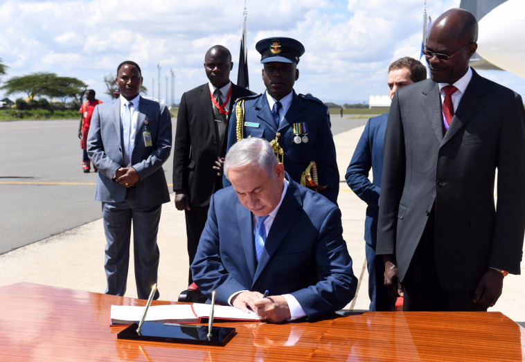 """בנימין נתניהו מבקר בקניה. צילום: חיים צח, לע""""מ"""