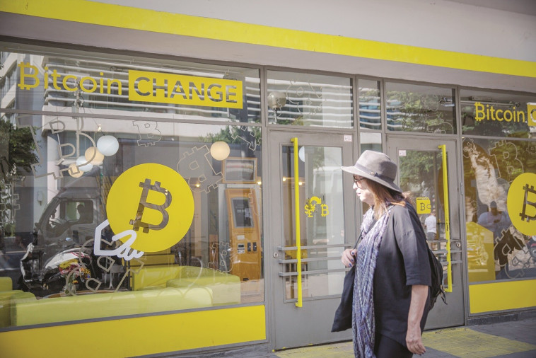 חנות ביטקוין בתל אביב (צילום: מרים אלסטר, פלאש 90)