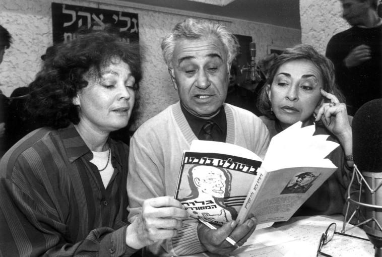 אילה אשרוב, אמא דליה פרידלנד ואבא מישא אשרוב. ראובן קסטרו
