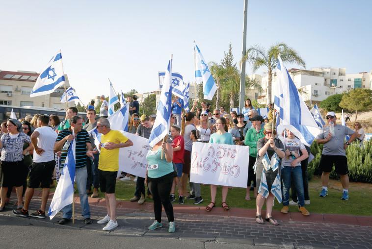 הפגנה נגד אלימות נשים בבית שמש. צילום: יעקב לדרמן, פלאש 90