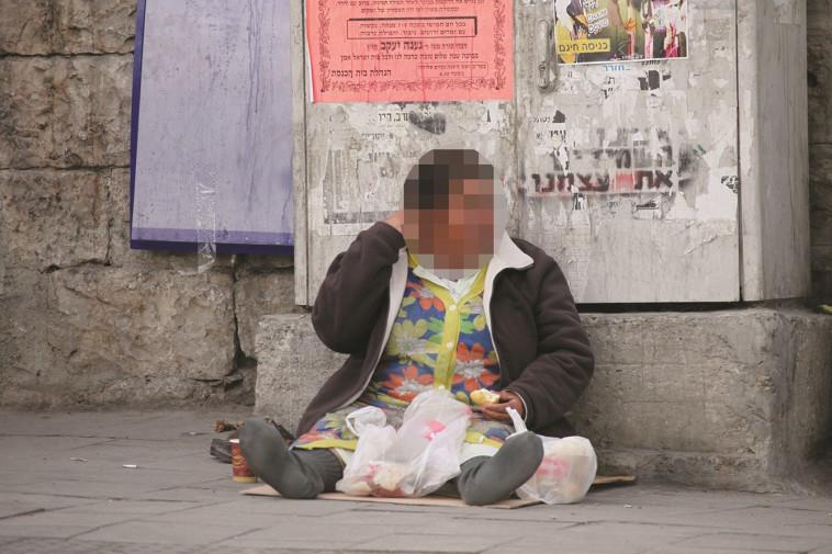 הומלס ברחוב (צילום: מרק ישראל סלם)