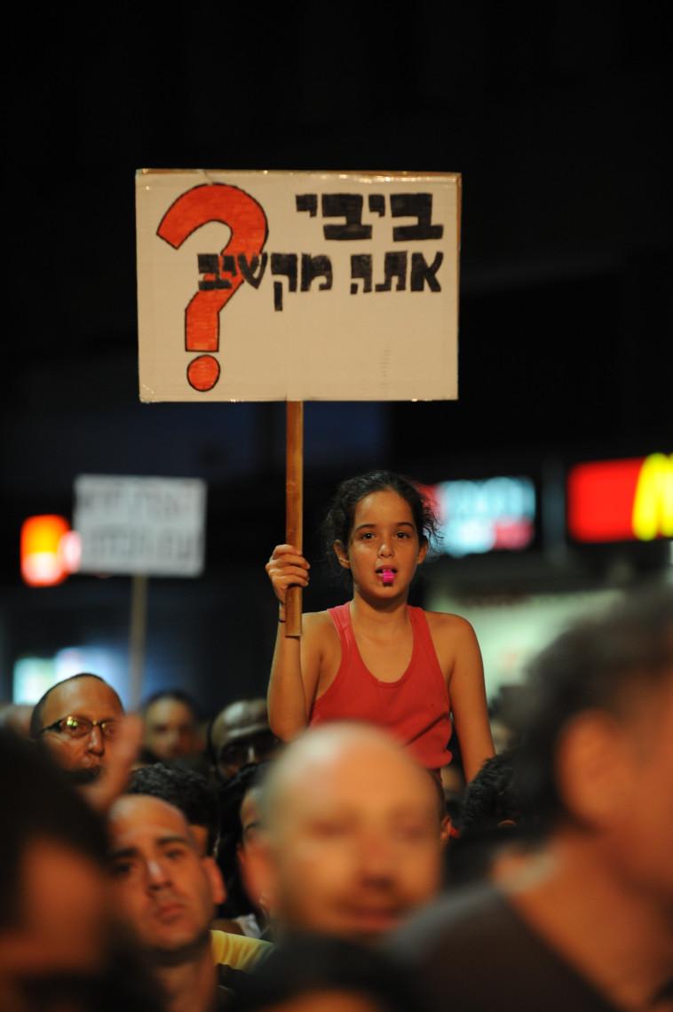 המחאה החברתית ב-2011 (צילום: גילי יערי, פלאש 90)