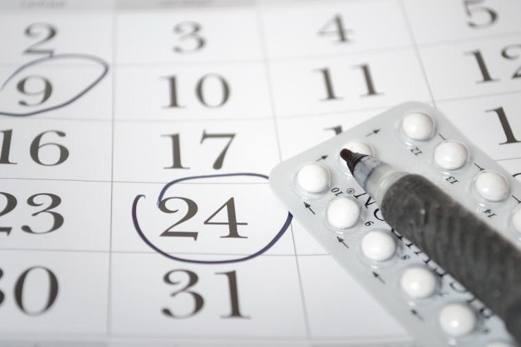די לגלולות: הדרך הקלה והיעילה ביותר למנוע היריון לא רצוי