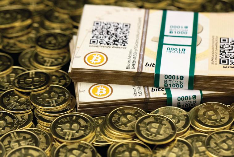 Bitcoin (Photo: Reuters)