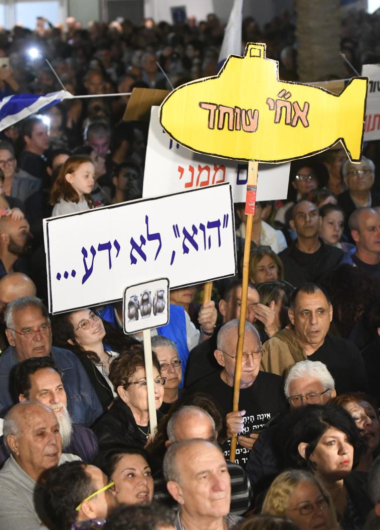 ההפגנה נגד השחיתות. צילום: אבשלום ששוני