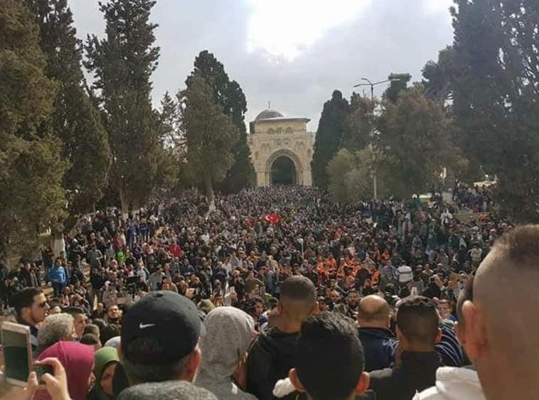 הפגנת ענק במזרח ירושלים. צילום: עיר עמים