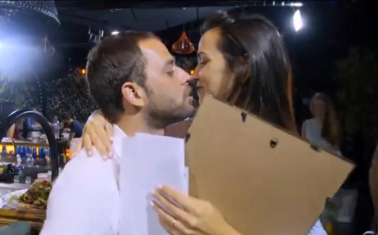 טל ואחווה, מאוהבים במצלמה. חתונה ממבט ראשון. צילום מסך