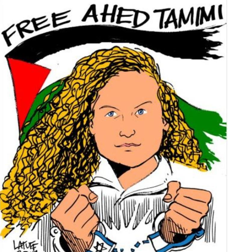איור של תמימי ברשתות החברתיות הפלסטיניות
