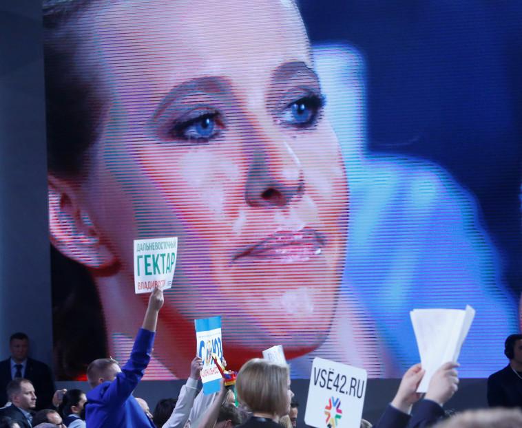 קסניה סובצ'ק נבחרת כמועמדת לנשיאות. צילום: רויטרס