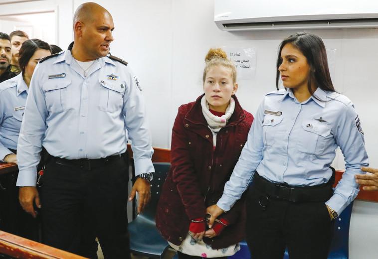 תמימי בהארכת מעצרה. צילום:AFP