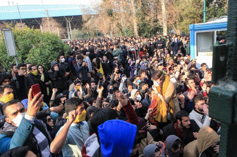 הפגנות נגד המשטר באיראן. צילום: AFP