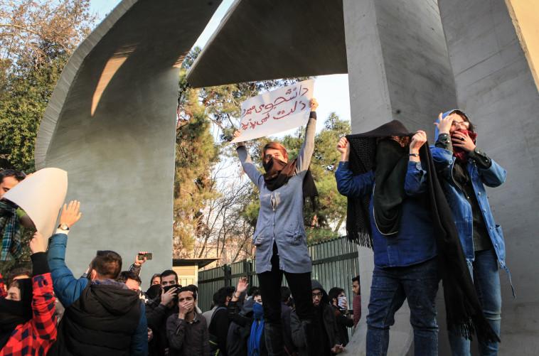 רמז לעם האיראני. צילום: AFP