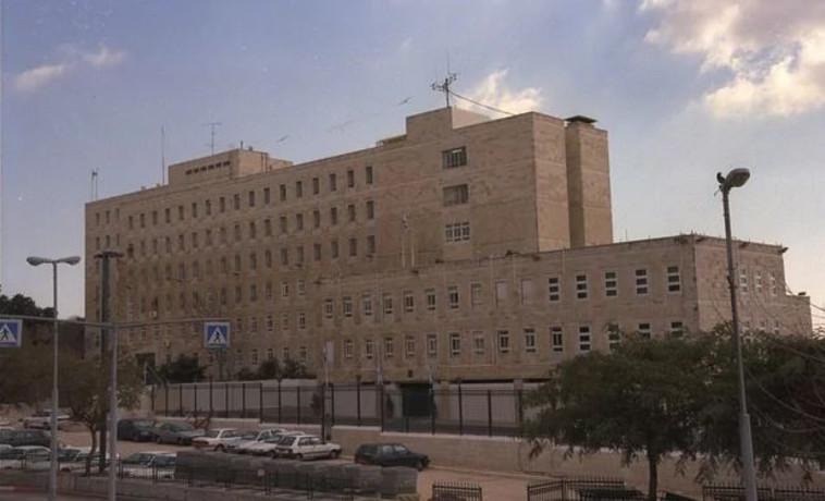 משרד ראש הממשלה (צילום: אבי אוחיון, לע''מ)
