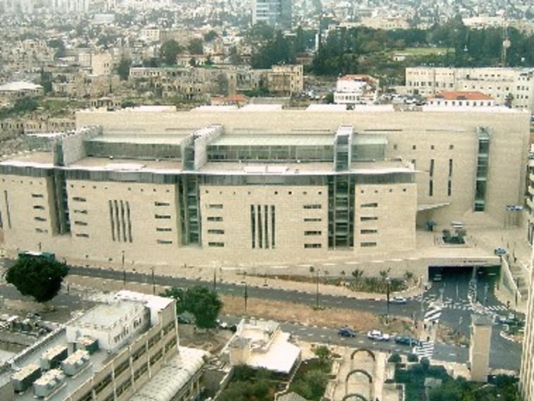 בית המשפט המחוזי בחיפה (צילום: אתר הרשות השופטת)