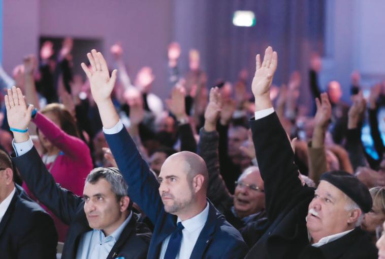 הצבעה במרכז הליכוד על החלת הריבונות ביו''ש (צילום: תומר נויברג, פלאש 90)