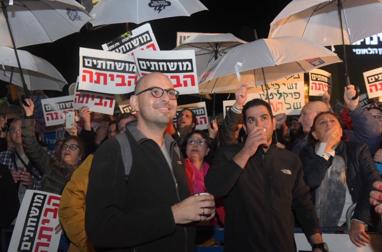 ההפגנה נגד השחיתות השלטונית: צילום: אבשלום ששוני