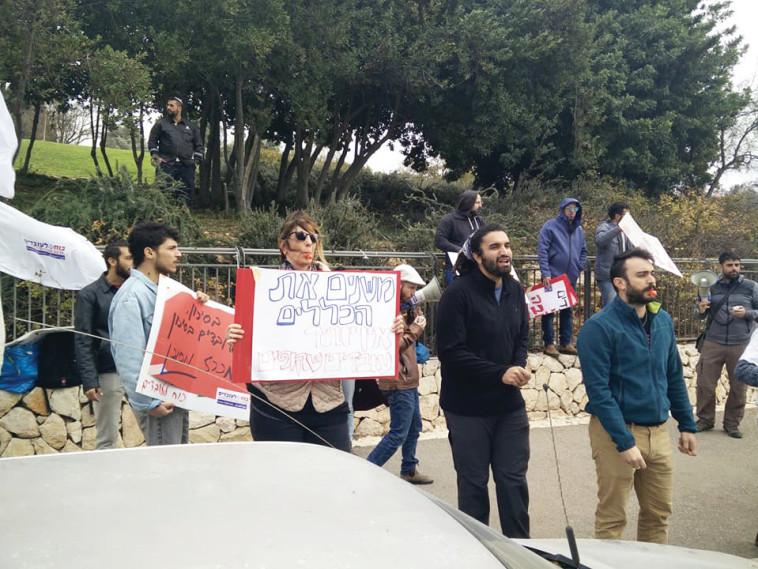 הפגנה של עובדי רשות חסות הנוער מול משרד הרווחה. צילום פרטי