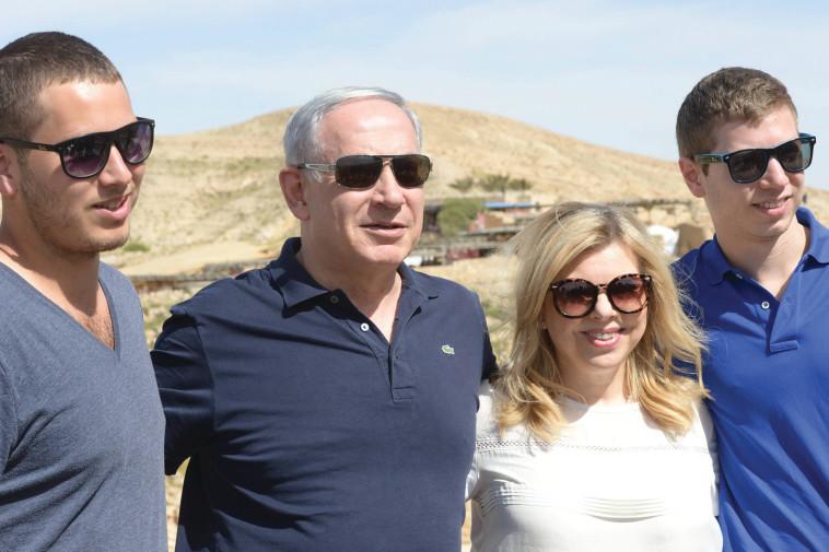 משפחת נתניהו  (צילום: עמוס בן גרשום, לע''מ)