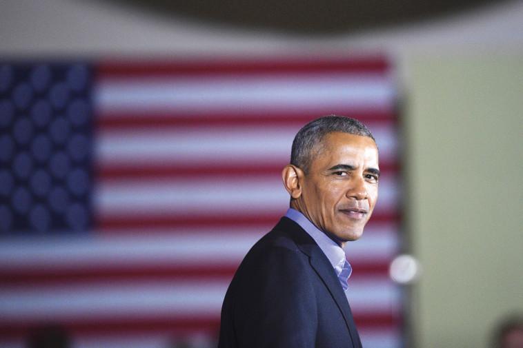 ברק אובמה. צילום: רויטרס